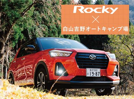 https://www.daihatsu.co.jp/service/carcare/index.htm